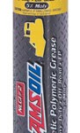 AMSOIL Polymeric Grease